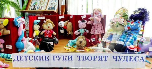 """Выставка """"Детские руки творят чудеса"""""""