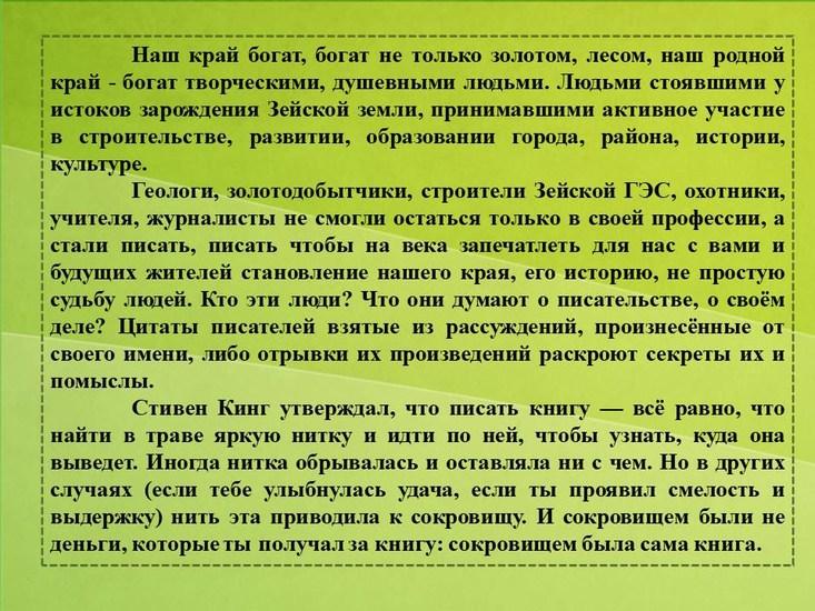 v_2020-03-12_02