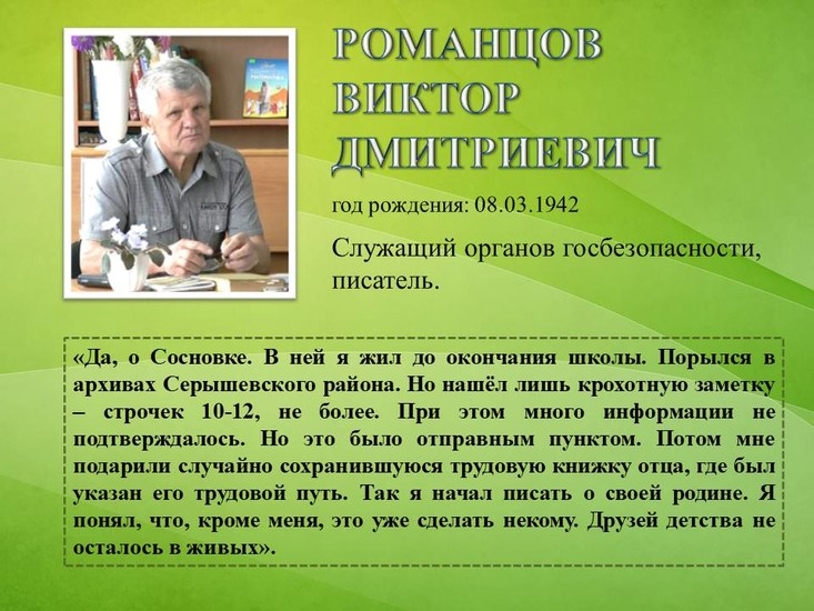 v_2020-03-12_19
