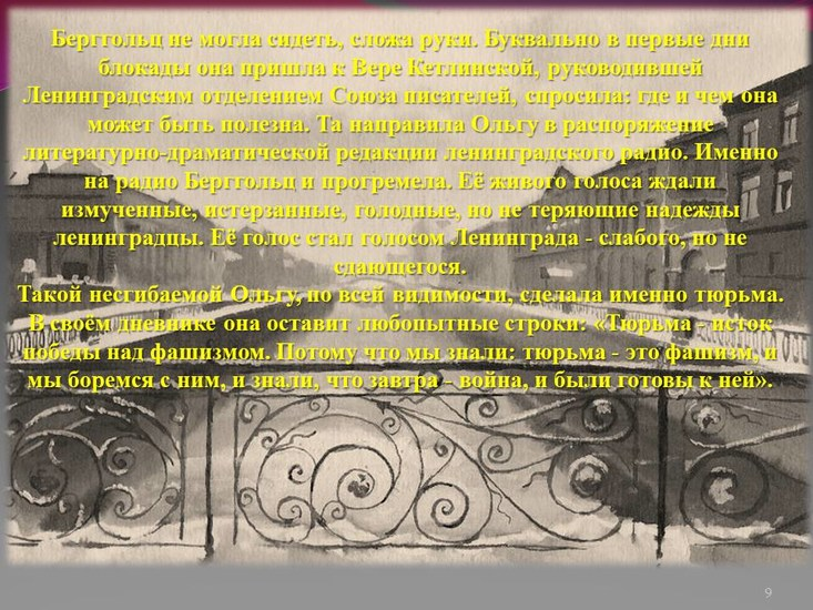 v_2020-04-09_09