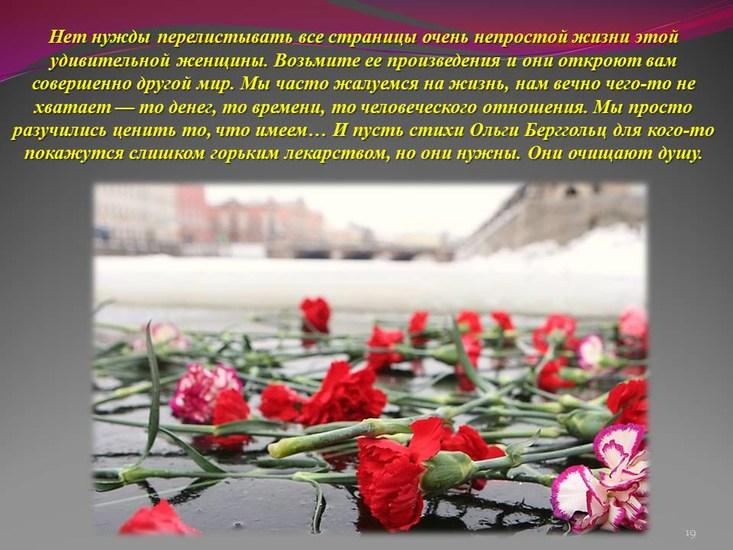 v_2020-04-09_19