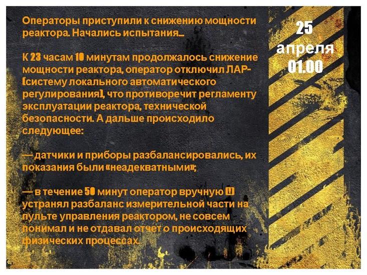 v_2020-04-15_05