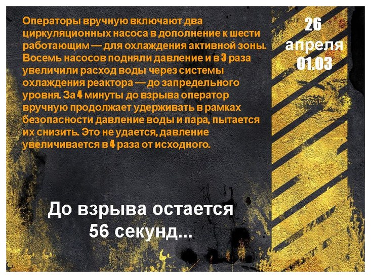 v_2020-04-15_07