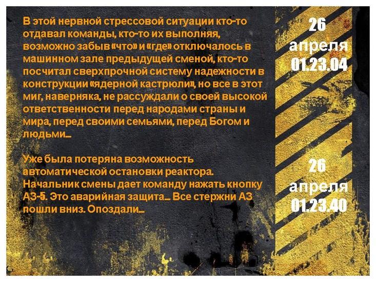 v_2020-04-15_08