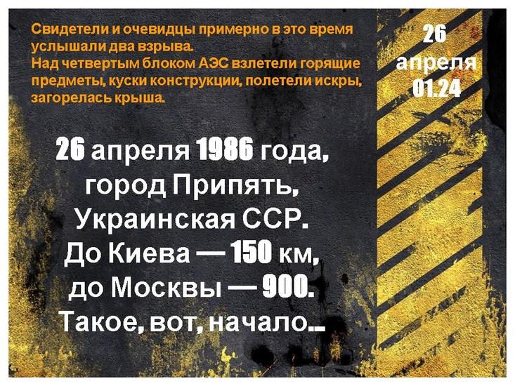 v_2020-04-15_09