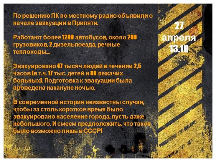 v_2020-04-15_11
