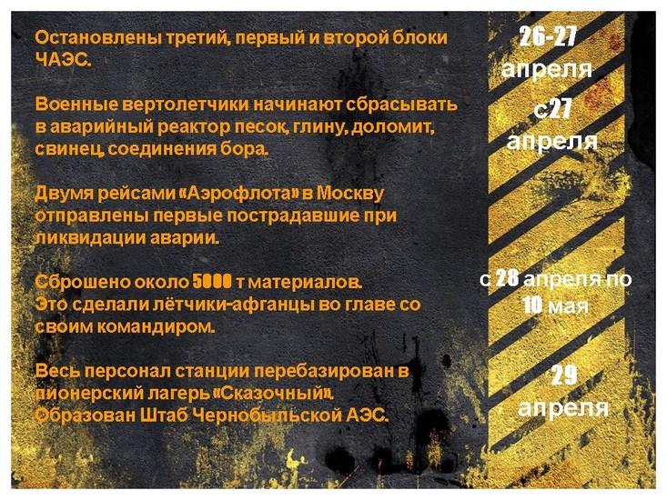 v_2020-04-15_13