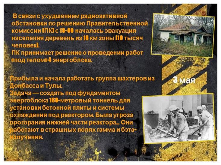v_2020-04-15_15