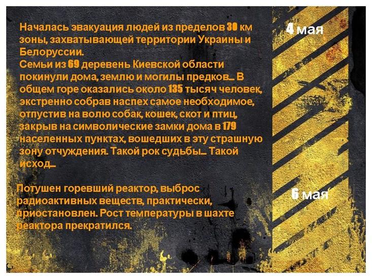 v_2020-04-15_16