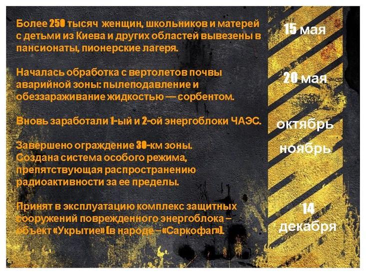 v_2020-04-15_17