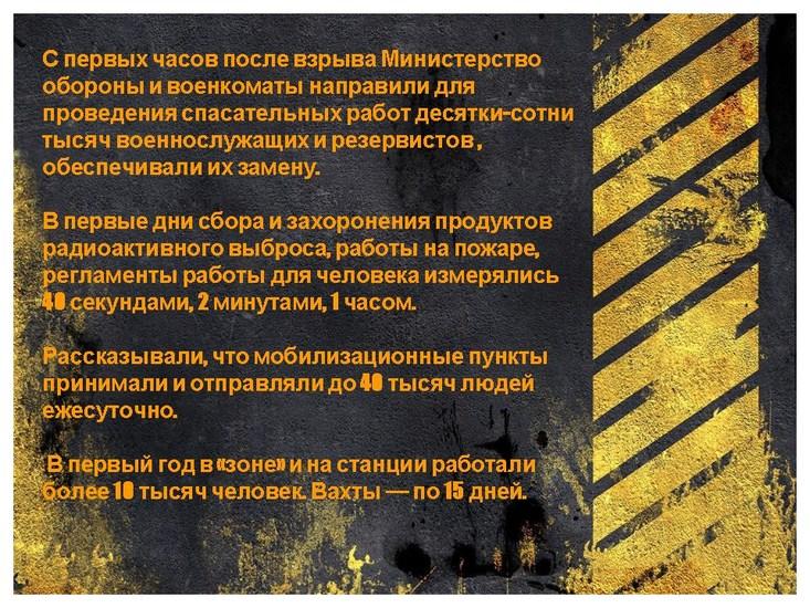 v_2020-04-15_18