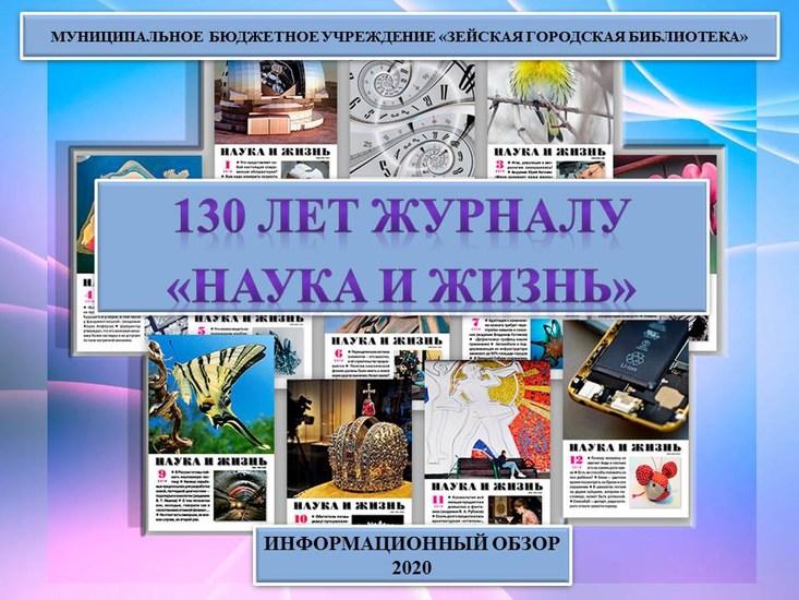 v_2020-04-15_20