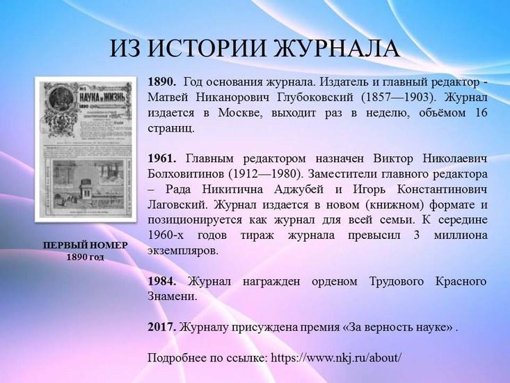 v_2020-04-15_21