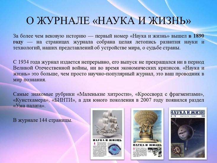 v_2020-04-15_23