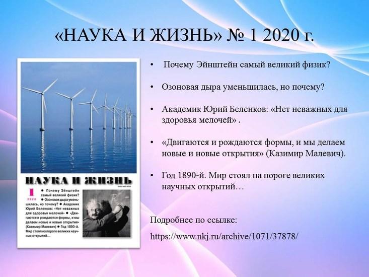 v_2020-04-15_24