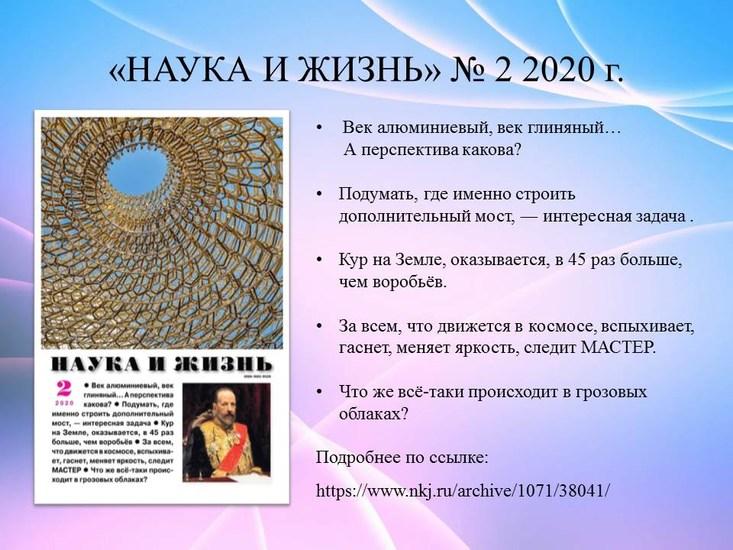 v_2020-04-15_25