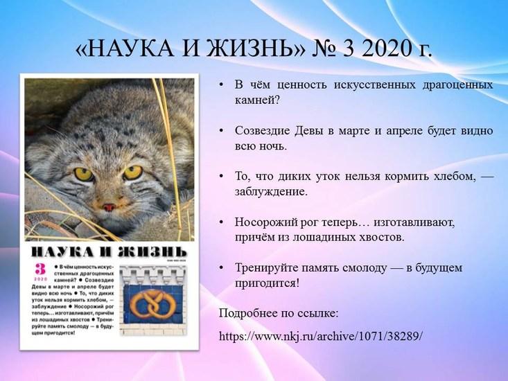v_2020-04-15_26