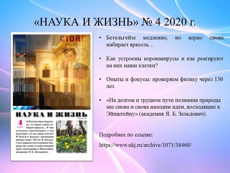 v_2020-04-15_27