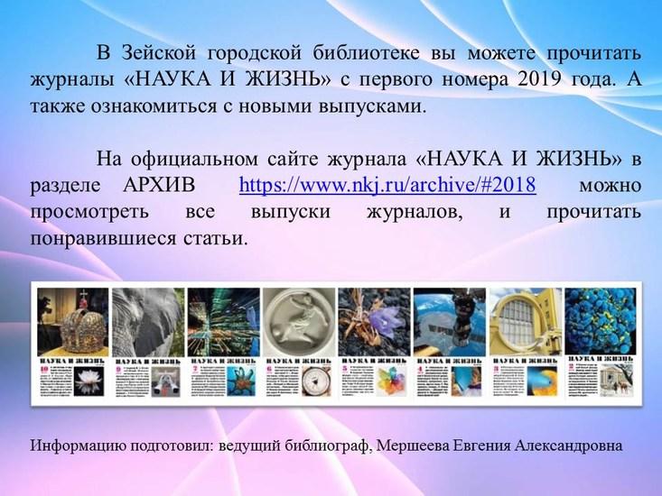 v_2020-04-15_28