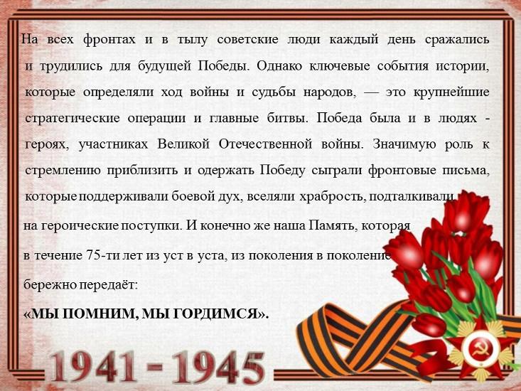 v_2020-04-24_pic01