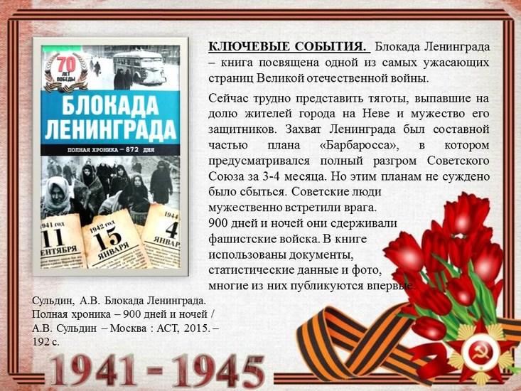 v_2020-04-24_pic03