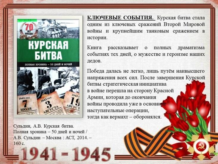 v_2020-04-24_pic05