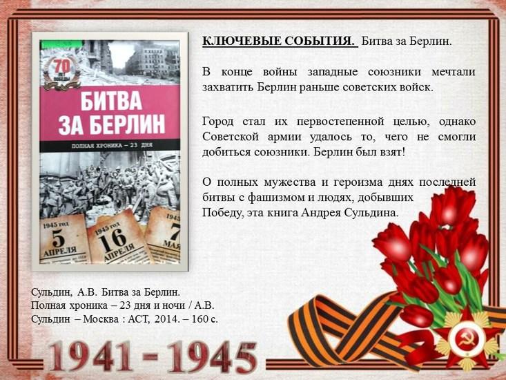 v_2020-04-24_pic06