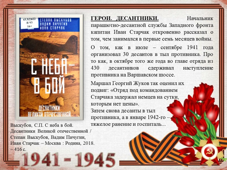 v_2020-04-24_pic07