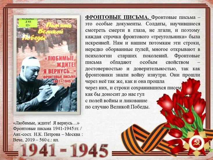 v_2020-04-24_pic13
