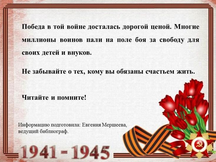 v_2020-04-24_pic15