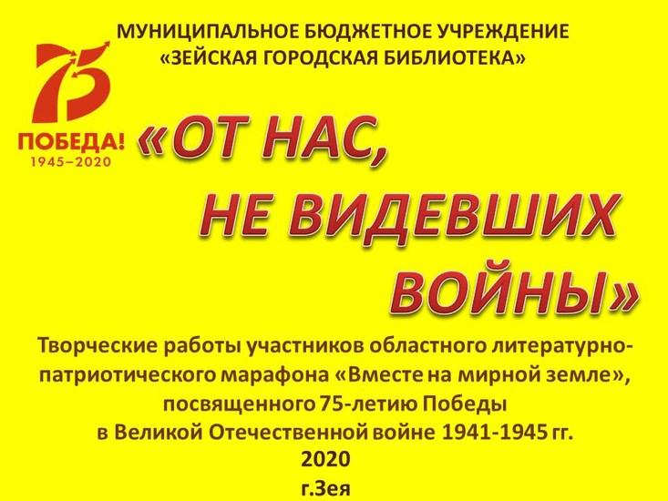 v_2020-04-28_pic00
