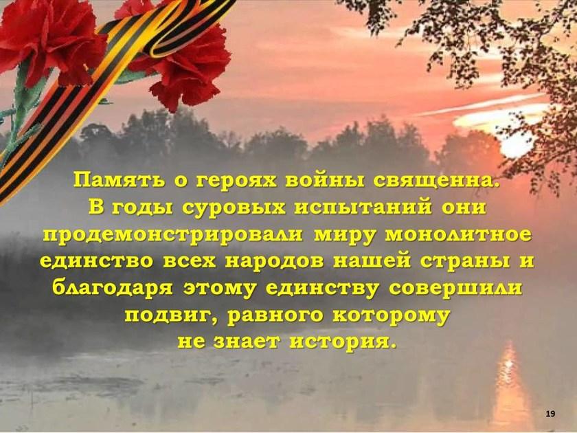 v_2020-04-30_pic18