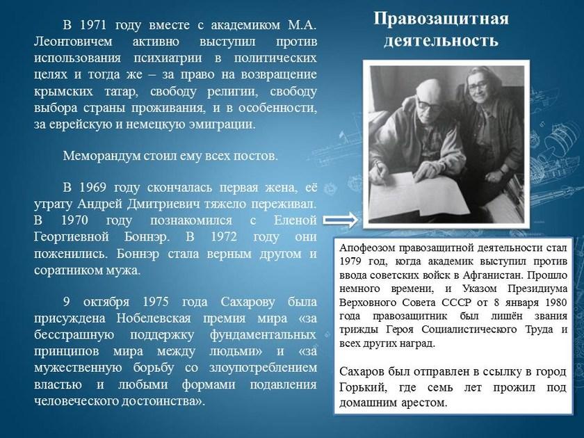 v_2020-05-16_pic07