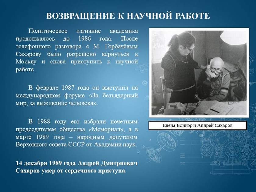 v_2020-05-16_pic08