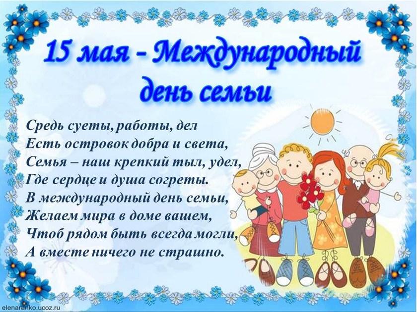 v_2020-05-16_pic21