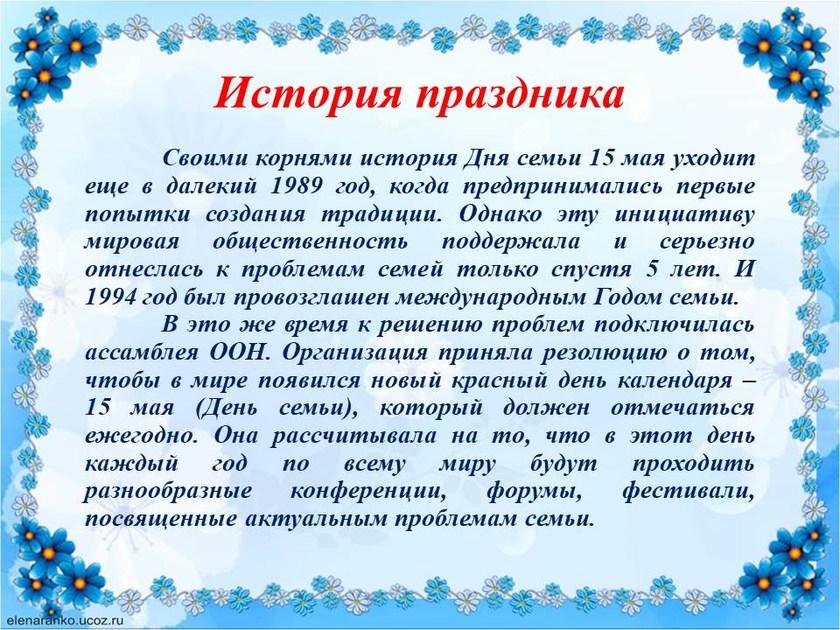 v_2020-05-16_pic22