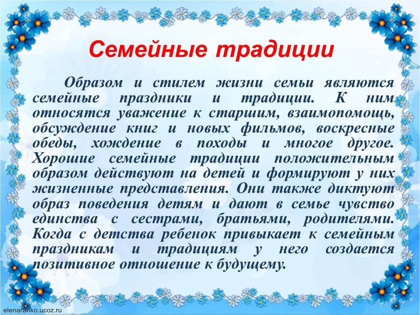 v_2020-05-16_pic23