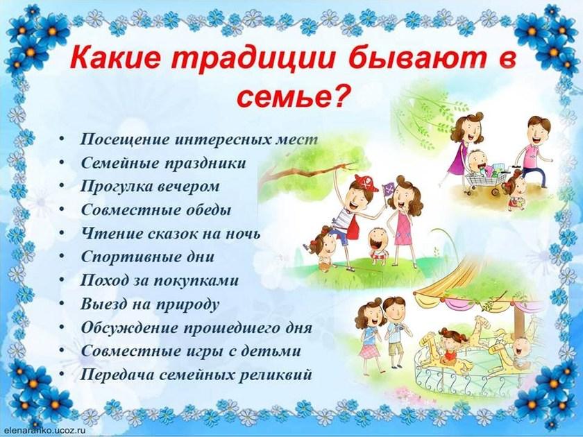 v_2020-05-16_pic24