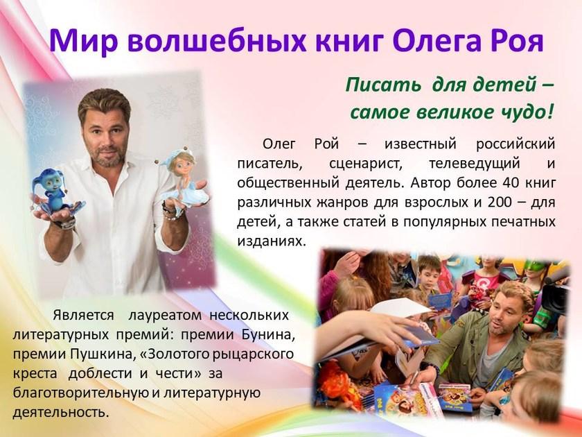 v_2020-05-23_pic03
