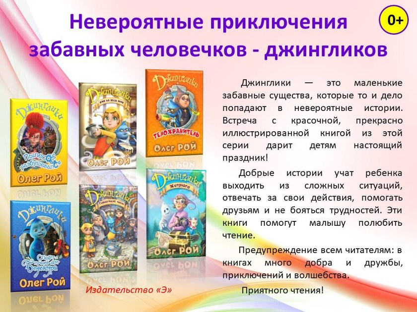 v_2020-05-23_pic04