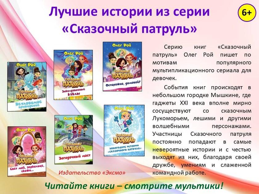 v_2020-05-23_pic05