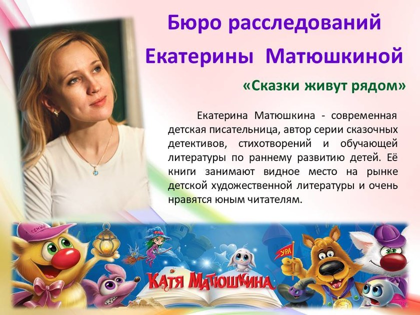 v_2020-05-23_pic06