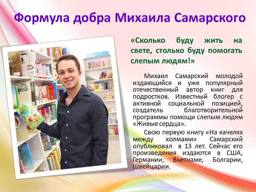 v_2020-05-23_pic09