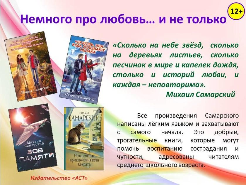 v_2020-05-23_pic11