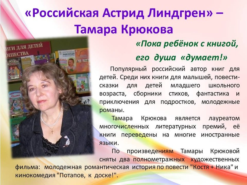 v_2020-05-23_pic12