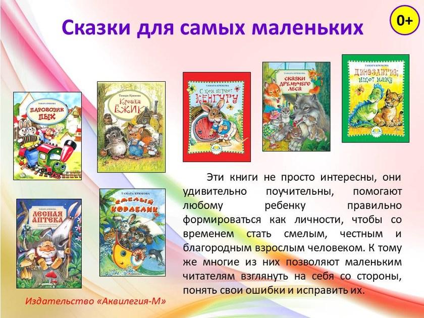 v_2020-05-23_pic14