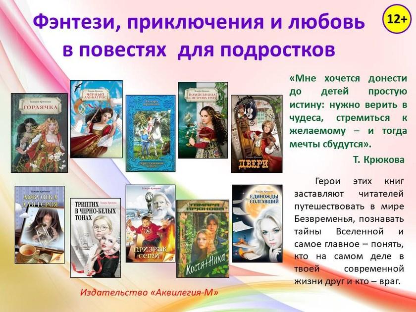 v_2020-05-23_pic16