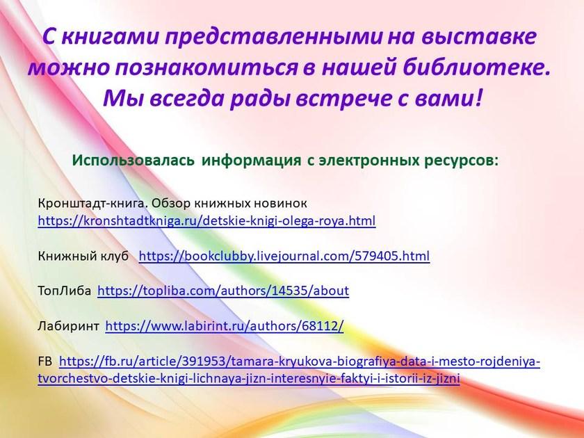 v_2020-05-23_pic17
