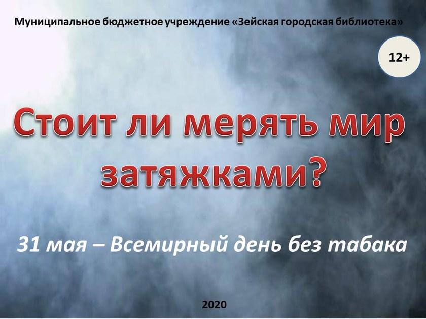 v_2020-05-30_pic01