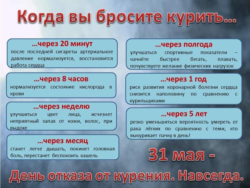 v_2020-05-30_pic07